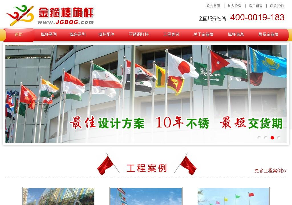 深圳网站建设网站案例